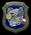 Stowarzyszenie Byłych Żołnierzy oraz Sympatyków 31 kdr